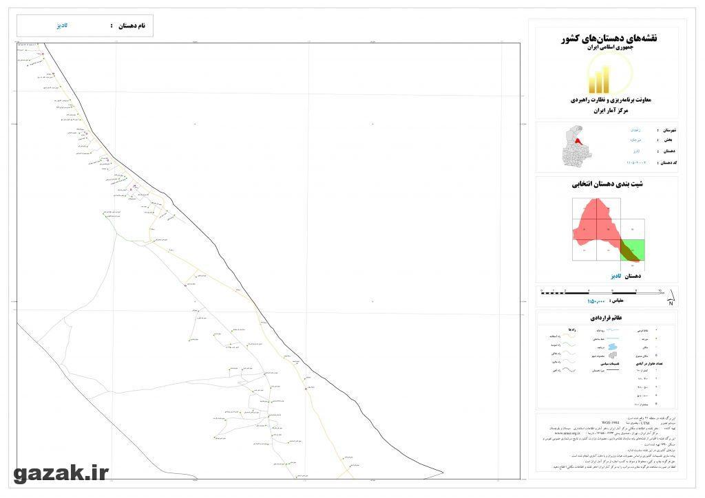 ladiz 8 1024x724 - نقشه روستاهای شهرستان زاهدان