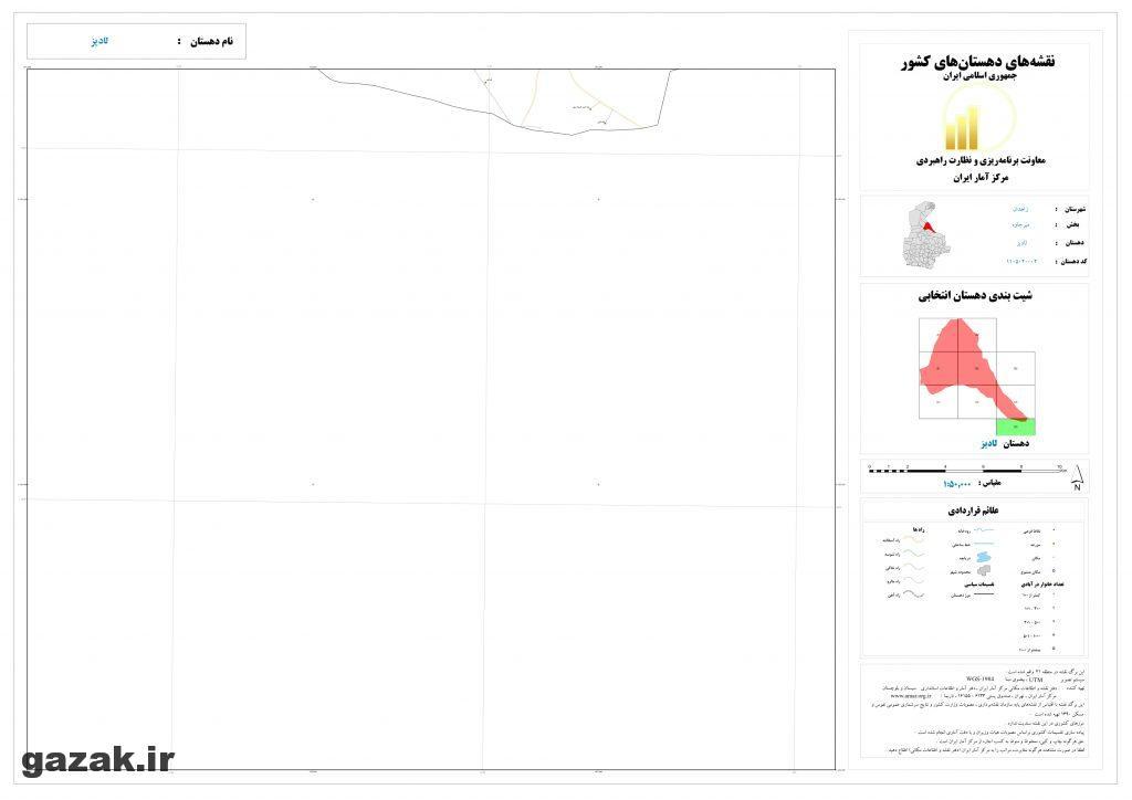 ladiz 9 1024x724 - نقشه روستاهای شهرستان زاهدان