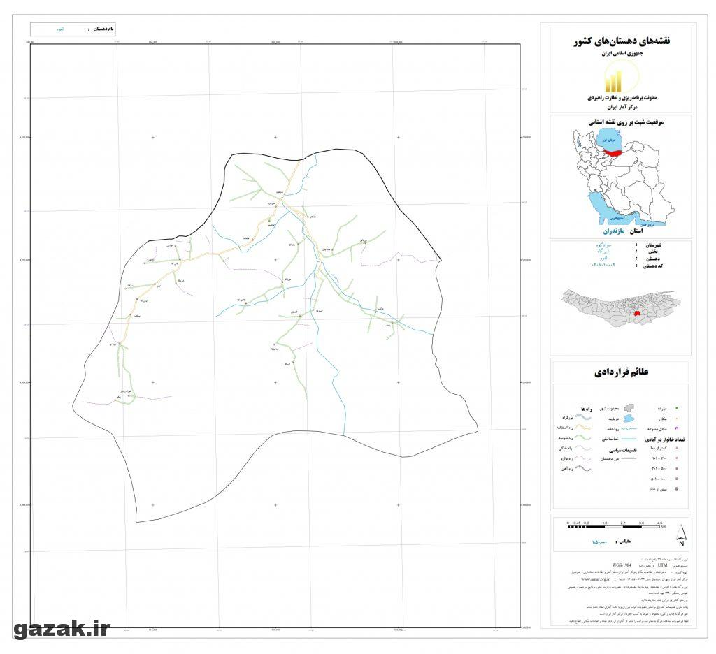 lafor 1024x936 - نقشه روستاهای شهرستان سوادکوه