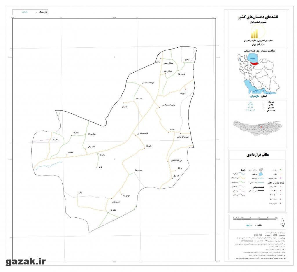 laleh abad 1024x936 - نقشه روستاهای شهرستان بابل