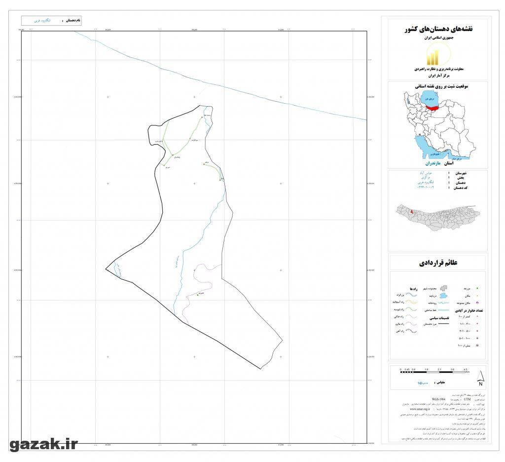 langaroud gharbi 1024x936 - نقشه روستاهای شهرستان عباس آباد