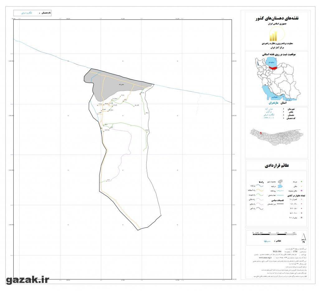 langaroud sharghi 1024x936 - نقشه روستاهای شهرستان عباس آباد