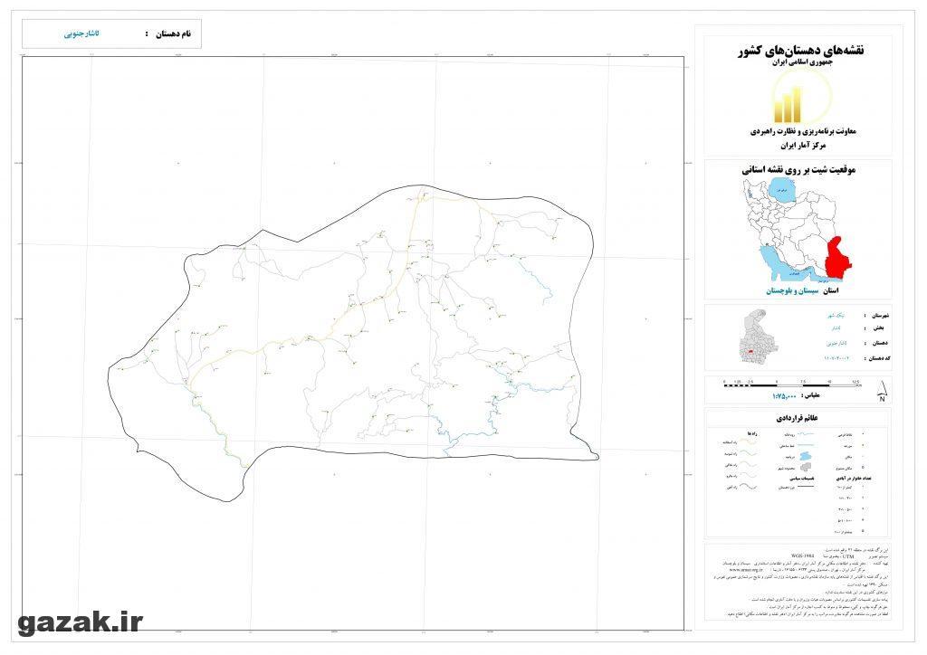 lashar jonobi 1024x724 - نقشه روستاهای شهرستان نیک شهر