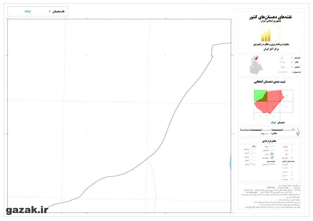 lotak 1024x724 - نقشه روستاهای شهرستان زابل