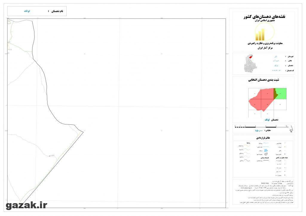 lotak 3 1024x724 - نقشه روستاهای شهرستان زابل