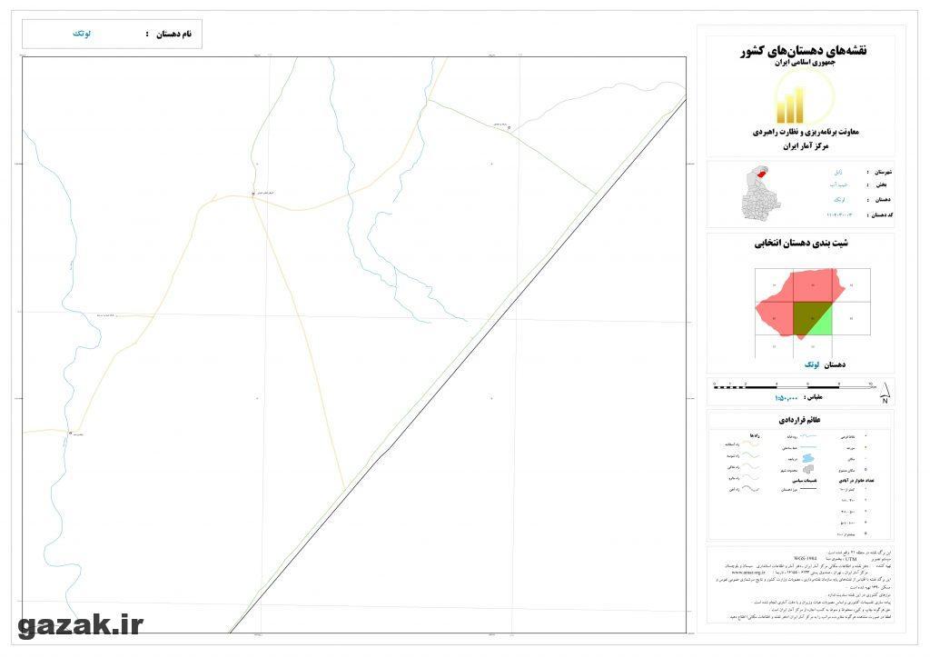 lotak 5 1024x724 - نقشه روستاهای شهرستان زابل