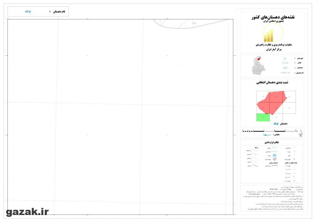 lotak 7 1024x724 - نقشه روستاهای شهرستان زابل