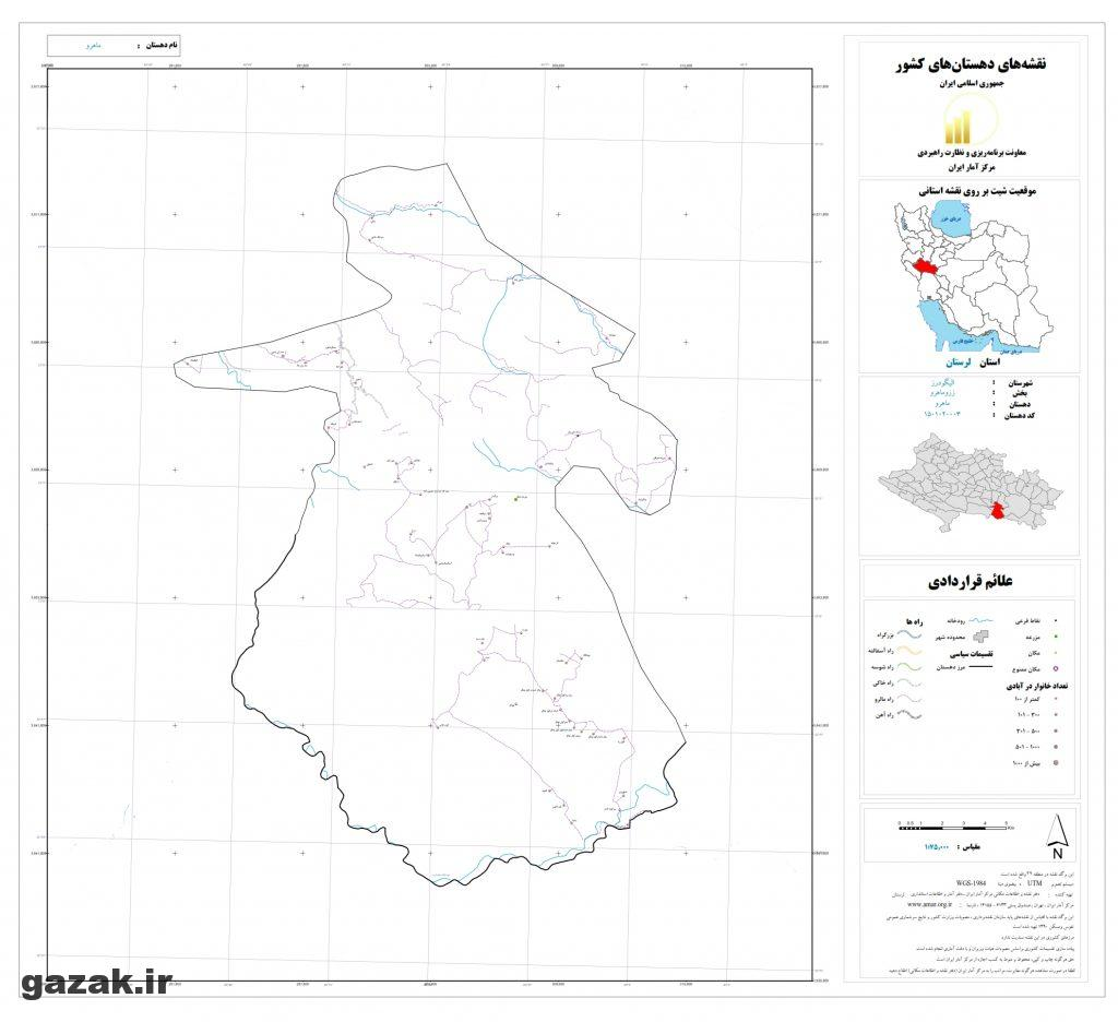 mahro 1024x936 - نقشه روستاهای شهرستان الیگودرز