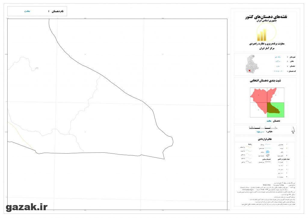 makht 4 1024x724 - نقشه روستاهای شهرستان نیک شهر