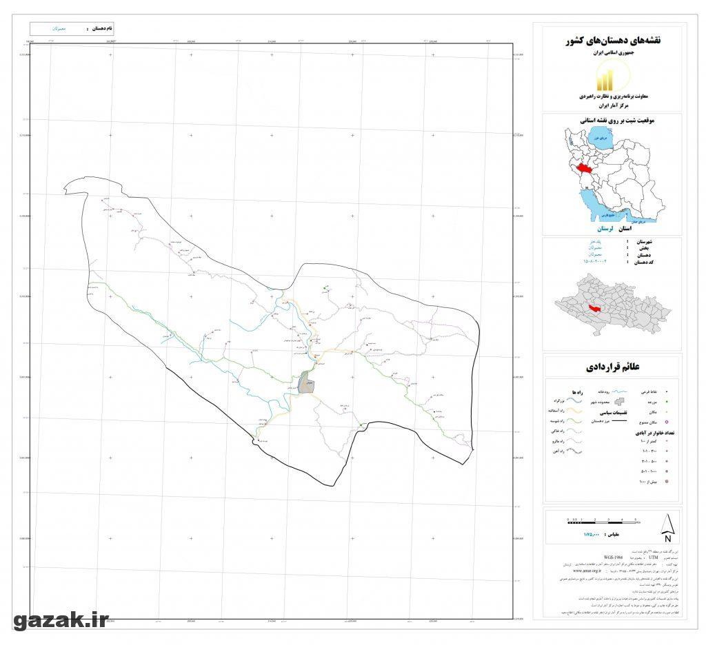 mamolan 1024x936 - نقشه روستاهای شهرستان پلدختر