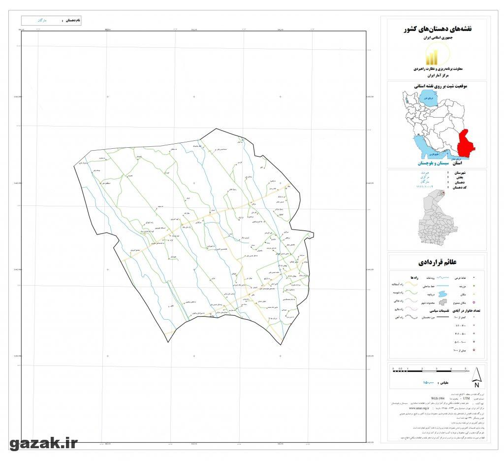 margan 1024x936 - نقشه روستاهای شهرستان هیرمند