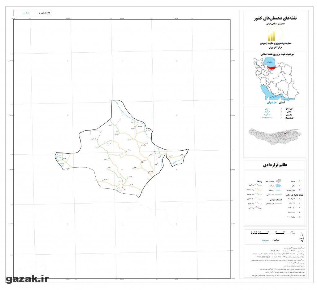 mazkoreh 1024x936 - نقشه روستاهای شهرستان ساری