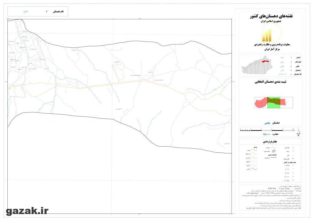 miamei 1024x724 - نقشه روستاهای شهرستان میامی