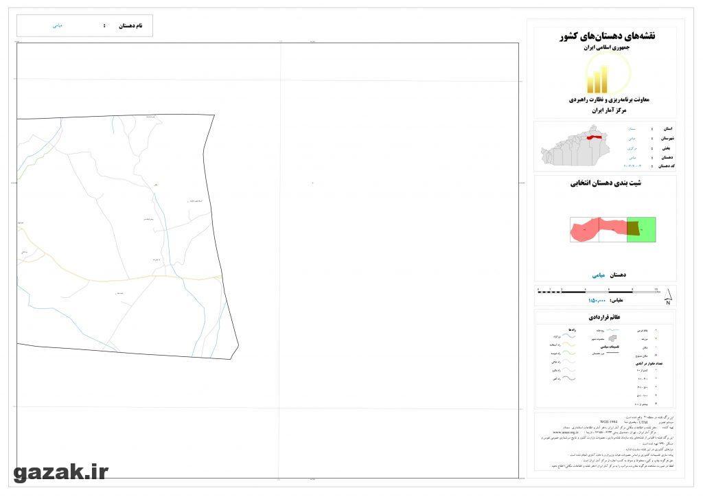 miamei 2 1024x724 - نقشه روستاهای شهرستان میامی