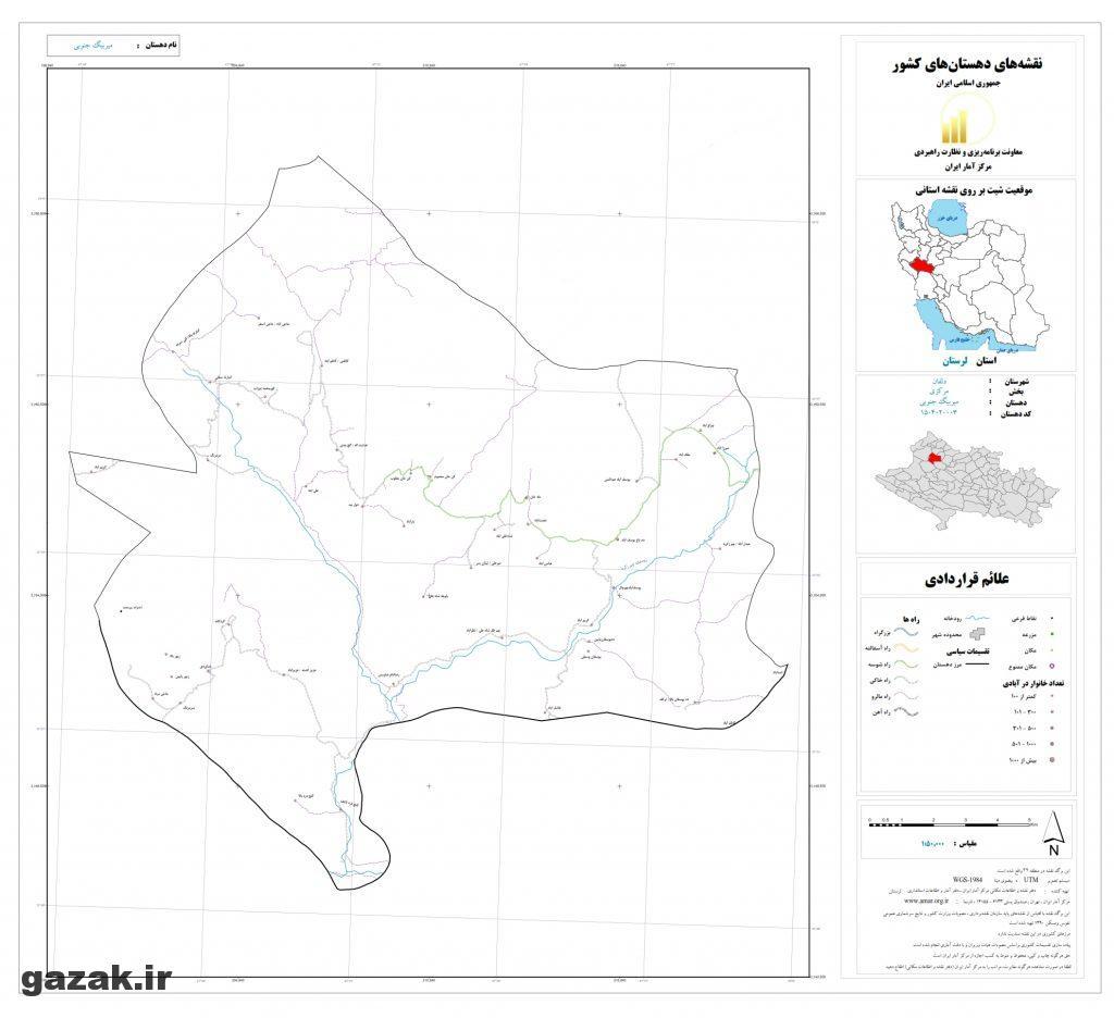 mirbeig jonobi 1024x936 - نقشه روستاهای شهرستان دلفان