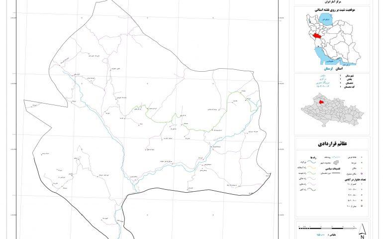 نقشه روستای میربیگ جنوبی
