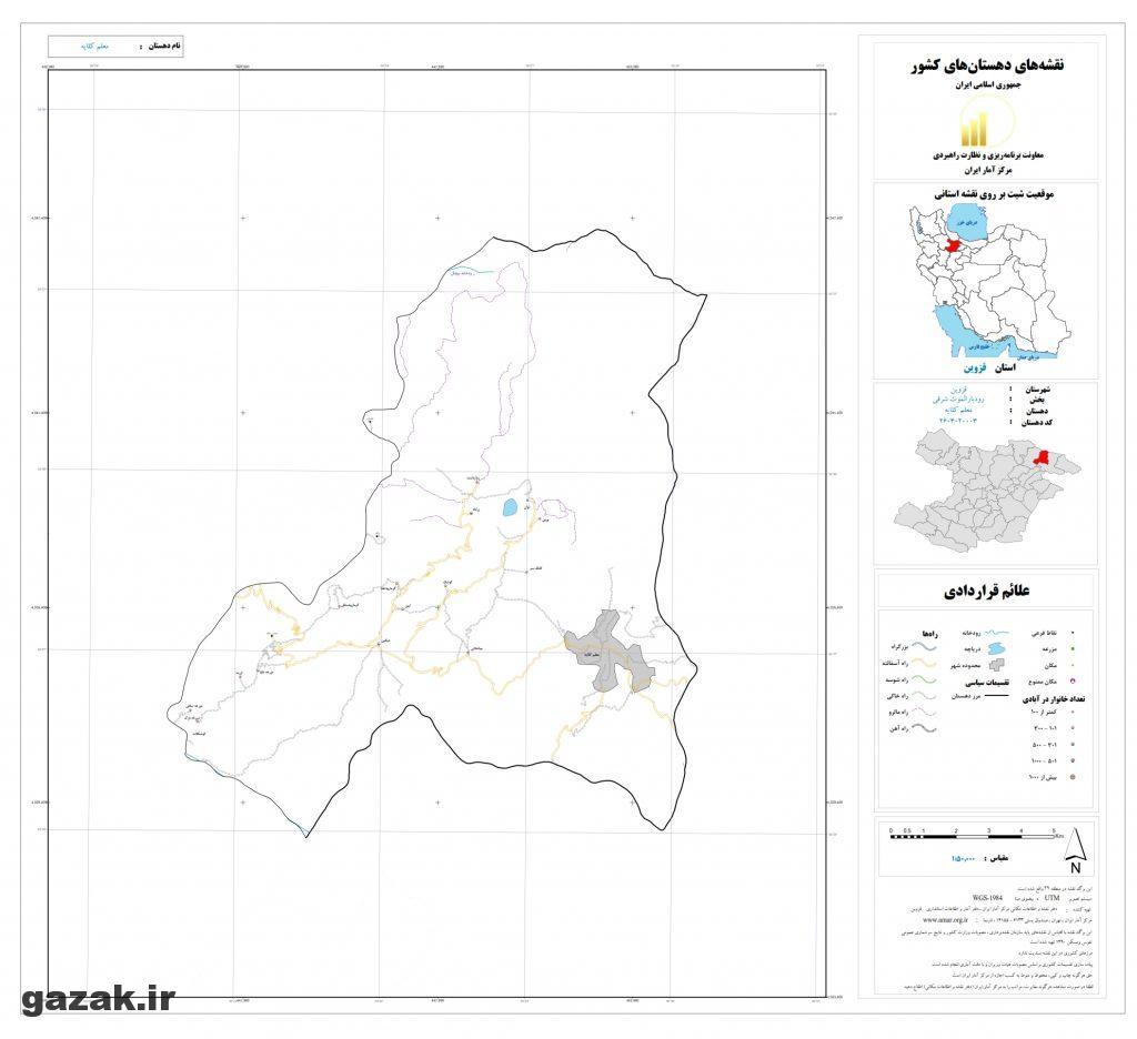 moalem kalayeh 1024x936 - نقشه روستاهای شهرستان قزوین