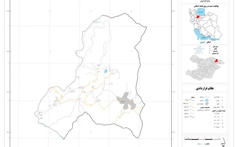 نقشه روستای معلم کلایه