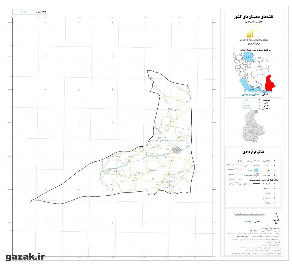 mohammad abad 1024x936 - نقشه روستاهای شهرستان زابل