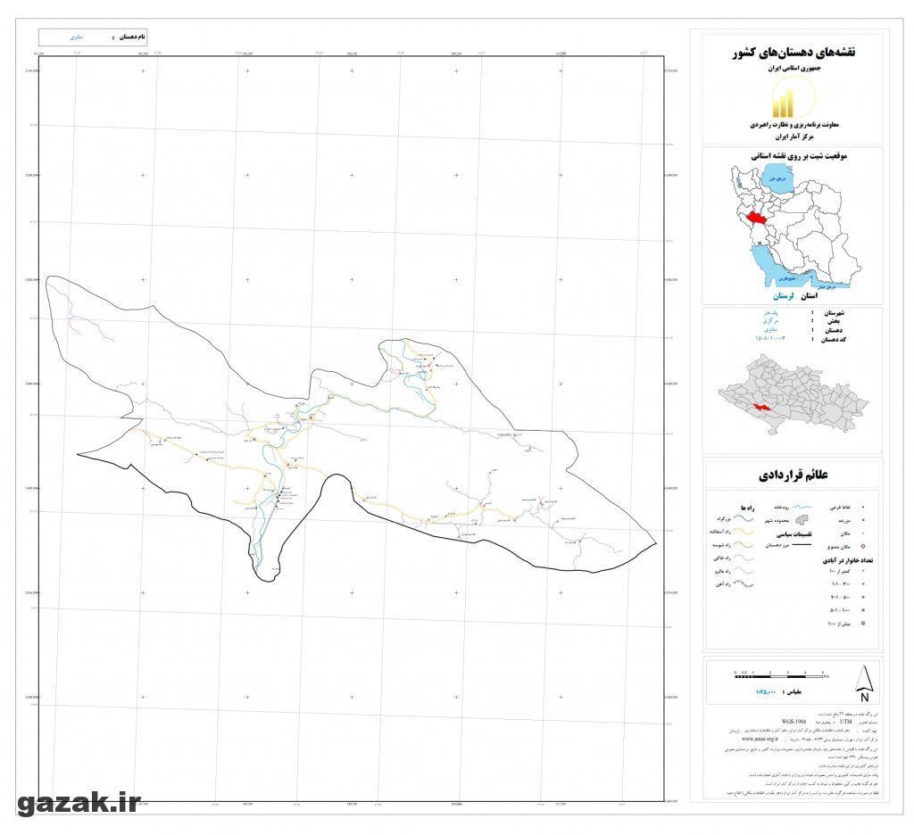 molavi 1024x936 - نقشه روستاهای شهرستان پلدختر