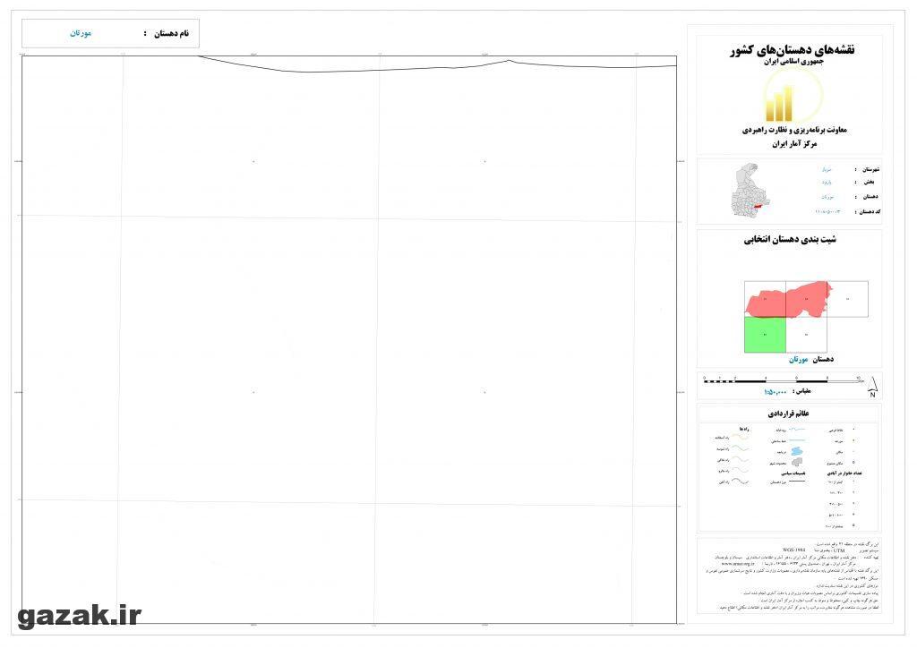 mortan 4 1024x724 - نقشه روستاهای شهرستان سرباز