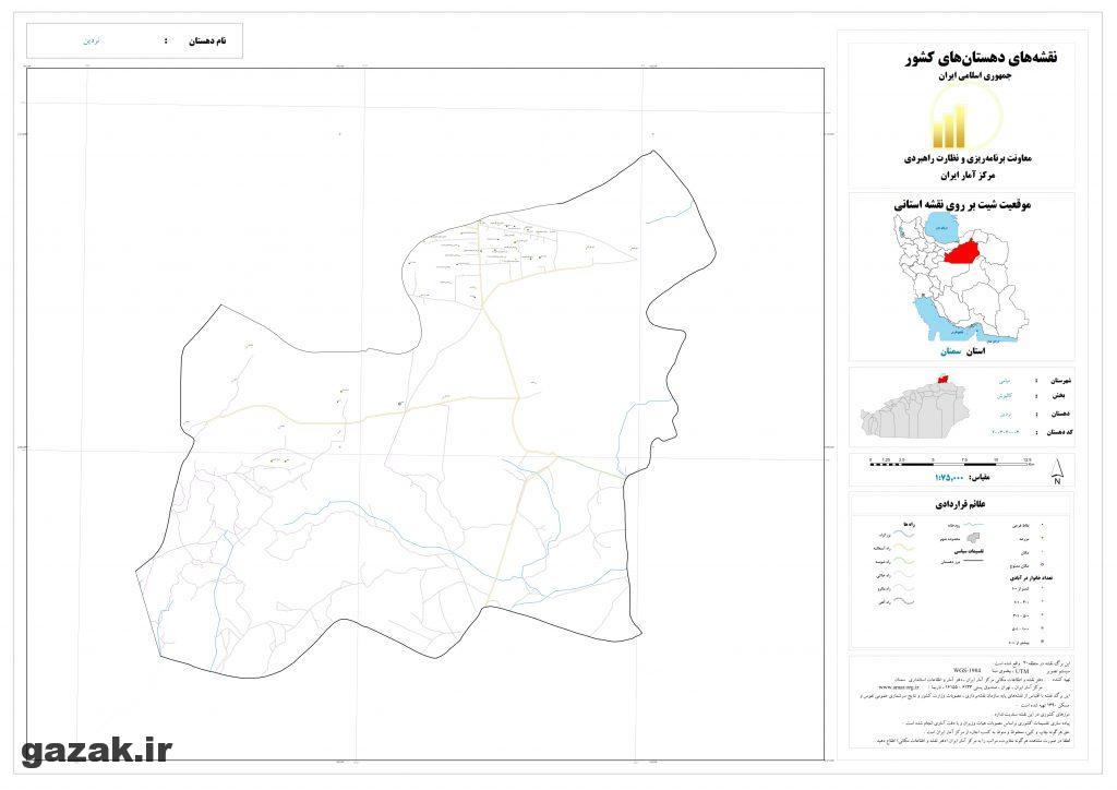 nardin 1024x724 - نقشه روستاهای شهرستان میامی