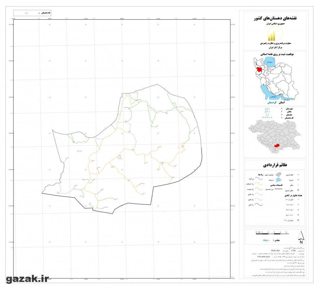 narran 1024x936 - نقشه روستاهای شهرستان سنندج
