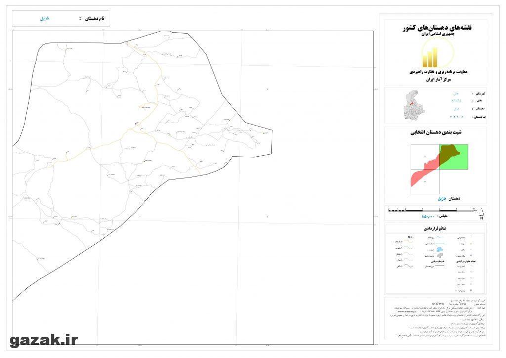 nazil 2 1024x724 - نقشه روستاهای شهرستان خاش
