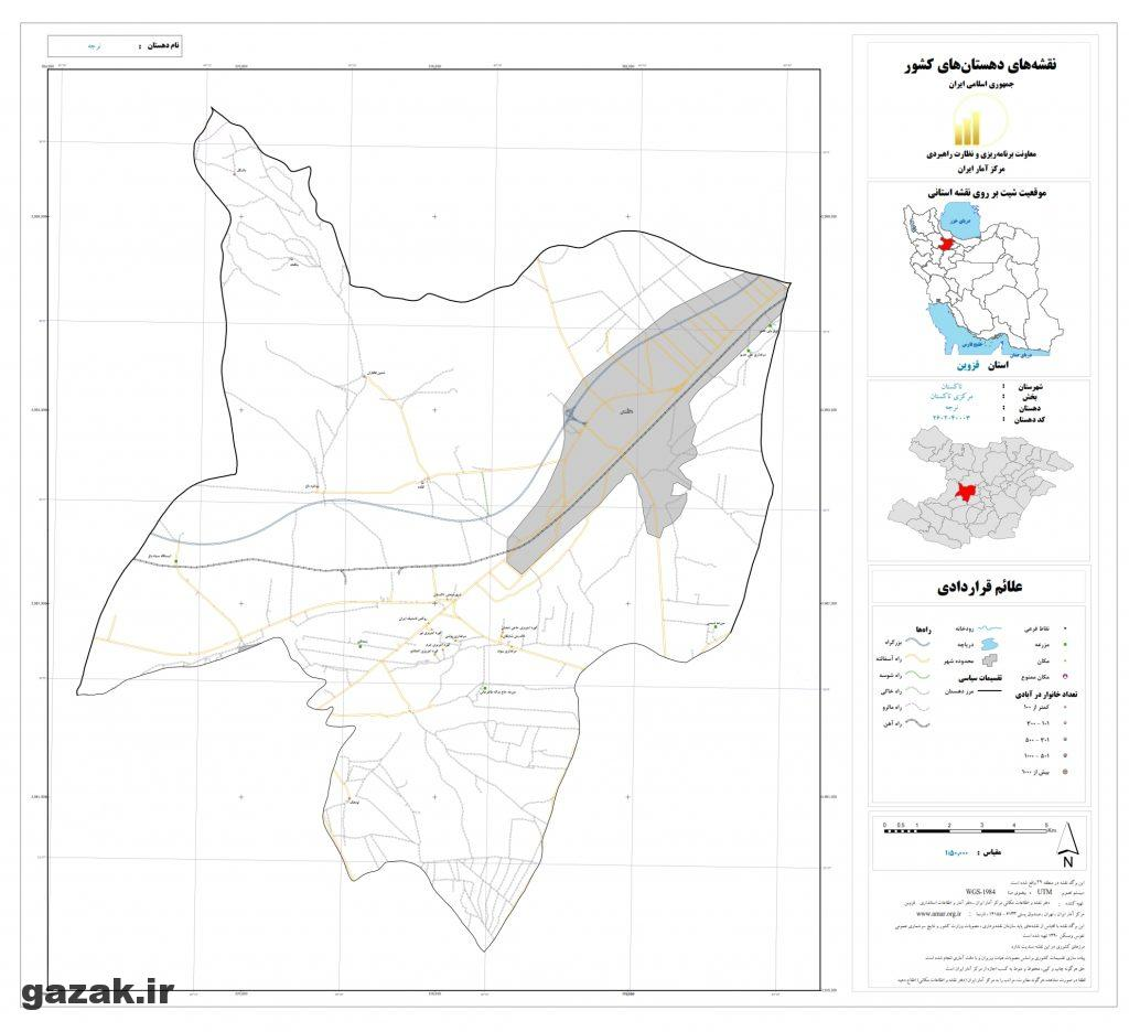nerjeh 1024x936 - نقشه روستاهای شهرستان تاکستان