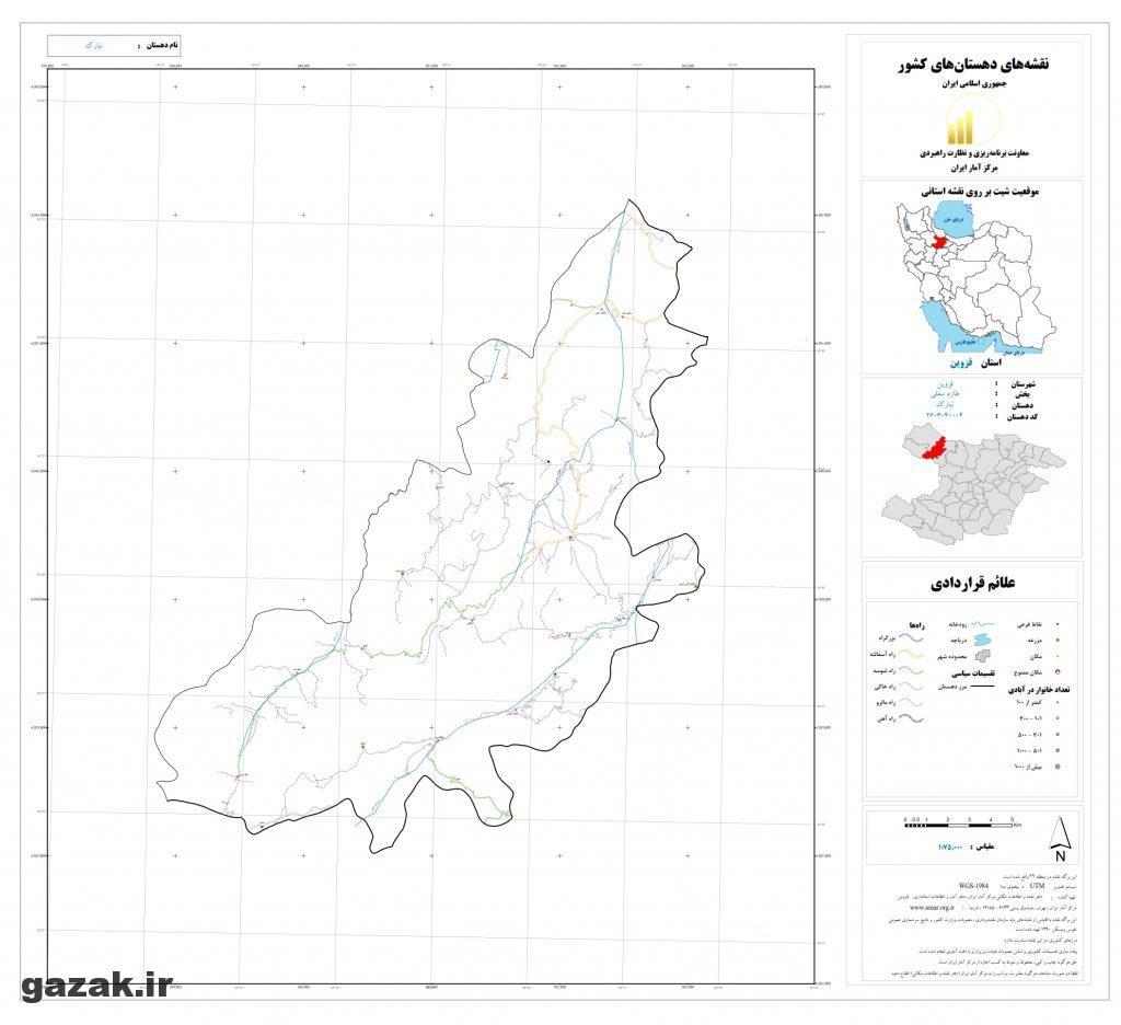 niarak 1024x936 - نقشه روستاهای شهرستان قزوین