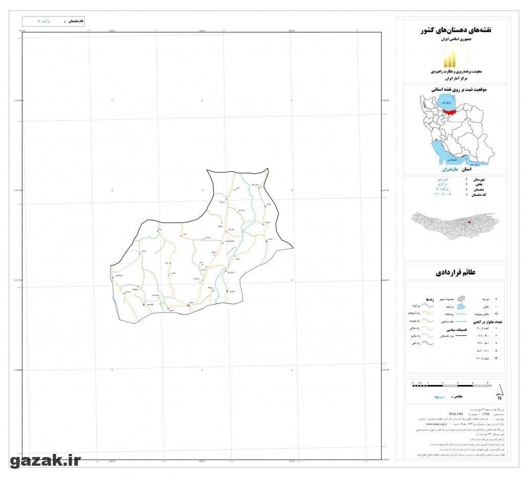 nokandeh ka 1024x936 - نقشه روستاهای شهرستان قائم شهر