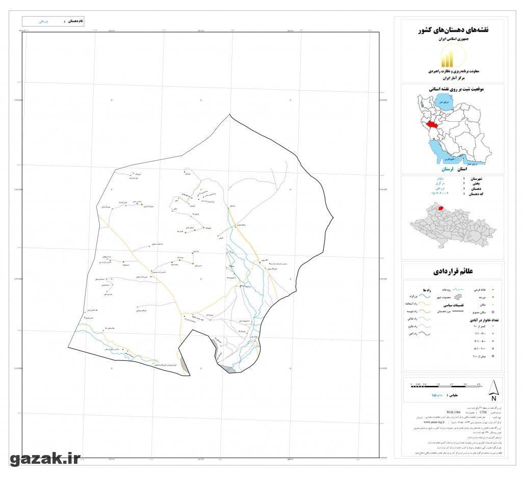 norali 1024x936 - نقشه روستاهای شهرستان دلفان