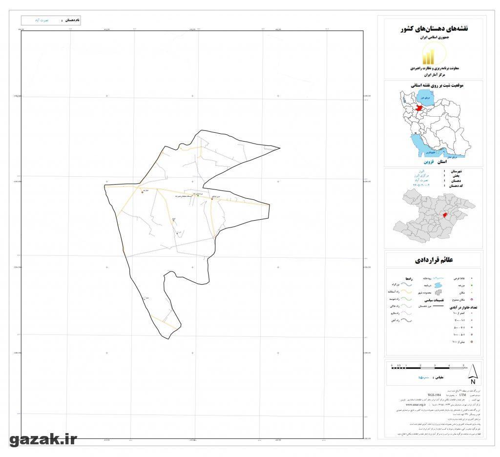 nosrat abad 1024x936 - نقشه روستاهای شهرستان البرز