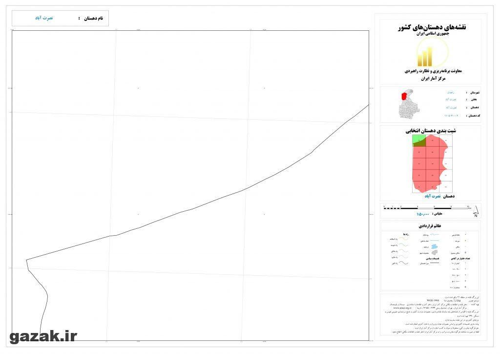 nosrat abad1 1024x724 - نقشه روستاهای شهرستان زاهدان