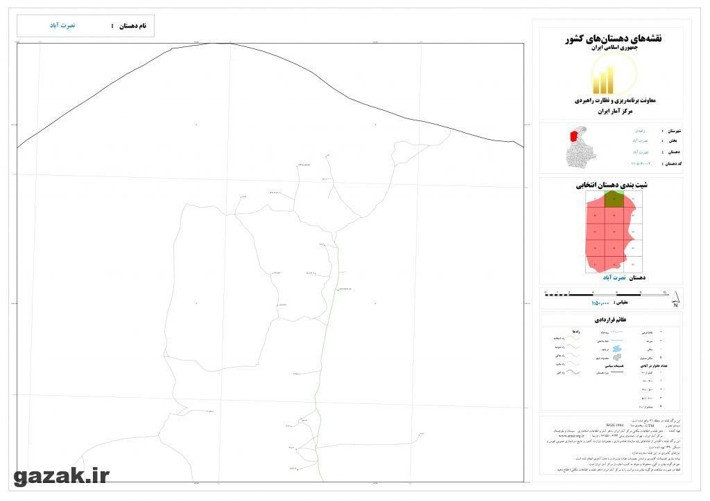 nosrat abad 2 1024x724 - نقشه روستاهای شهرستان زاهدان