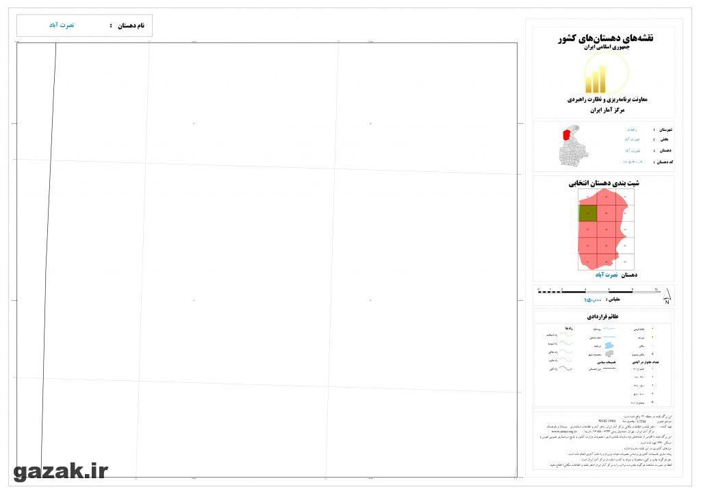 nosrat abad 4 1024x724 - نقشه روستاهای شهرستان زاهدان