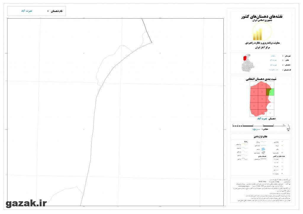 nosrat abad 6 1024x724 - نقشه روستاهای شهرستان زاهدان