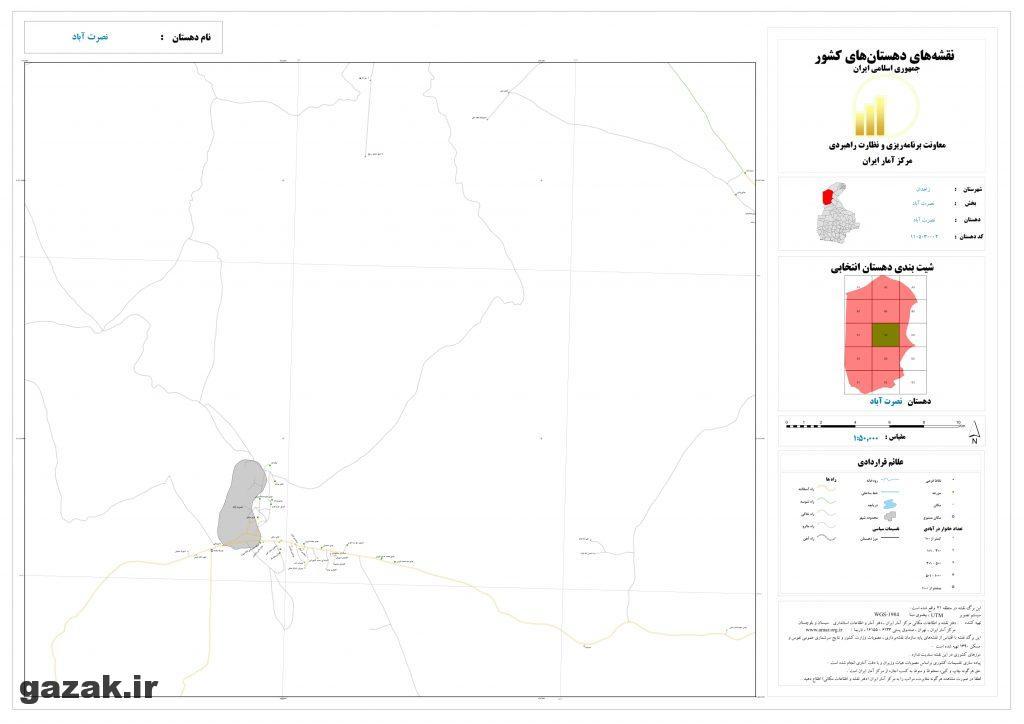 nosrat abad 81 1024x724 - نقشه روستاهای شهرستان زاهدان