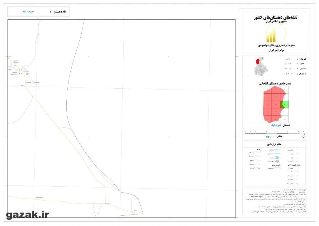 nosrat abad 9 1024x724 - نقشه روستاهای شهرستان زاهدان