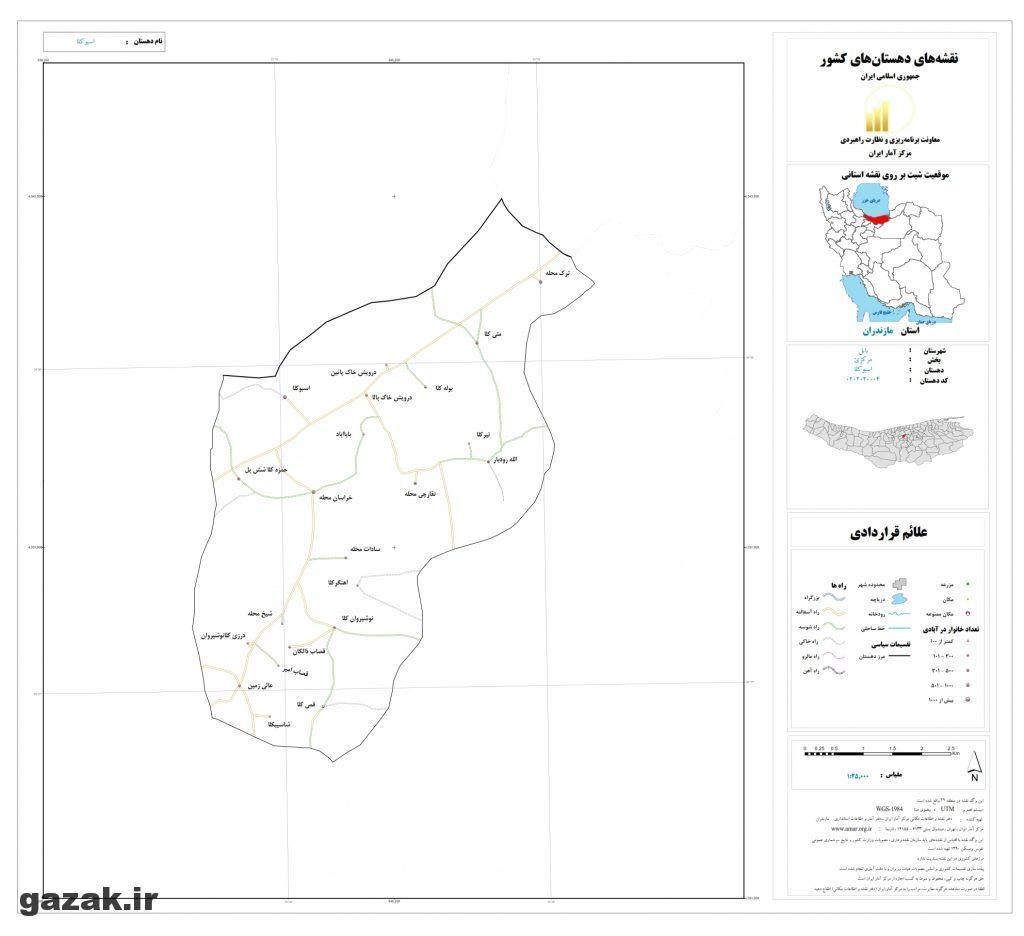 osbo kola 1024x936 - نقشه روستاهای شهرستان بابل