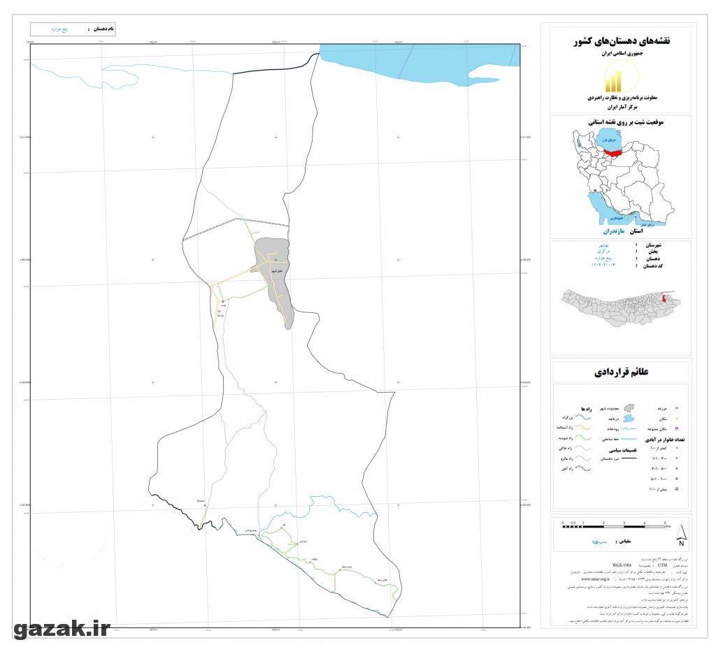 panj hezareh 1024x936 - نقشه روستاهای شهرستان بهشهر