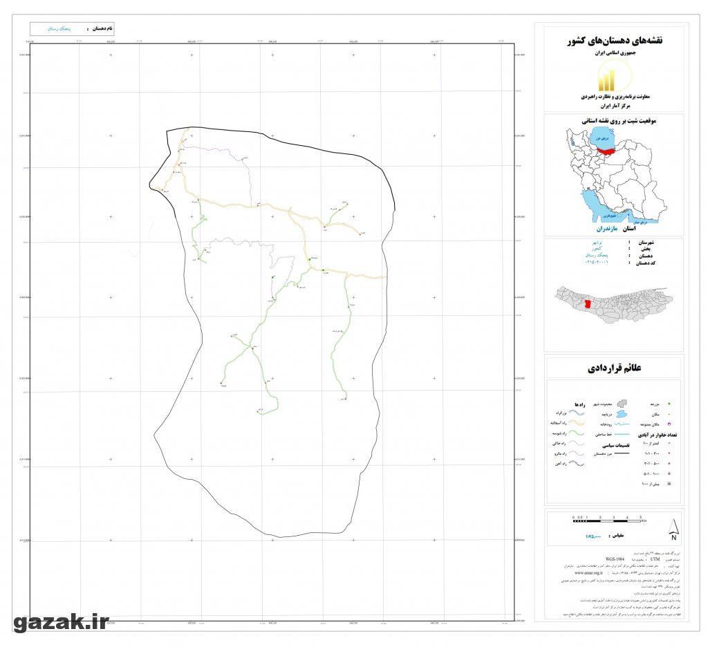 panjak rastagh 1024x936 - نقشه روستاهای شهرستان نوشهر