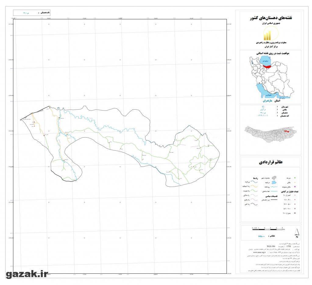 pei rajeh 1024x936 - نقشه روستاهای شهرستان نکا