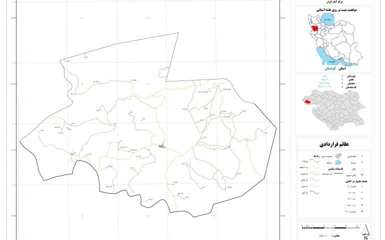 نقشه روستای پشت آربابا