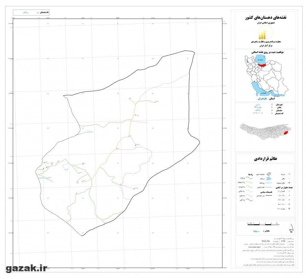 poshtkoh 1024x936 - نقشه روستاهای شهرستان ساری