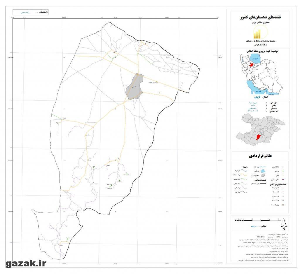 ramand jonobi 1024x936 - نقشه روستاهای شهرستان بوئین زهرا