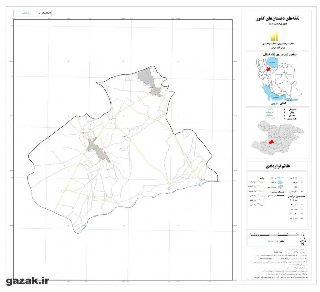 ramand shomali 1024x936 - نقشه روستاهای شهرستان تاکستان