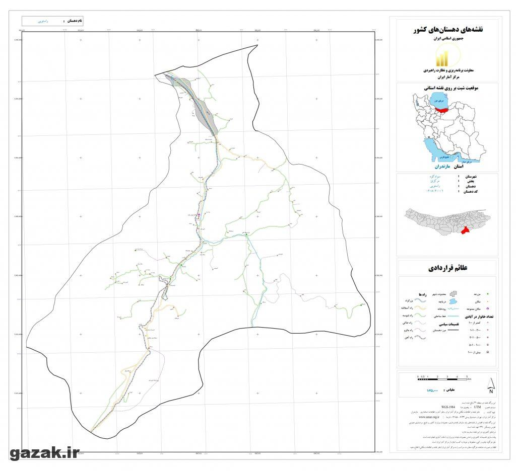 rasto pei 1024x936 - نقشه روستاهای شهرستان سوادکوه
