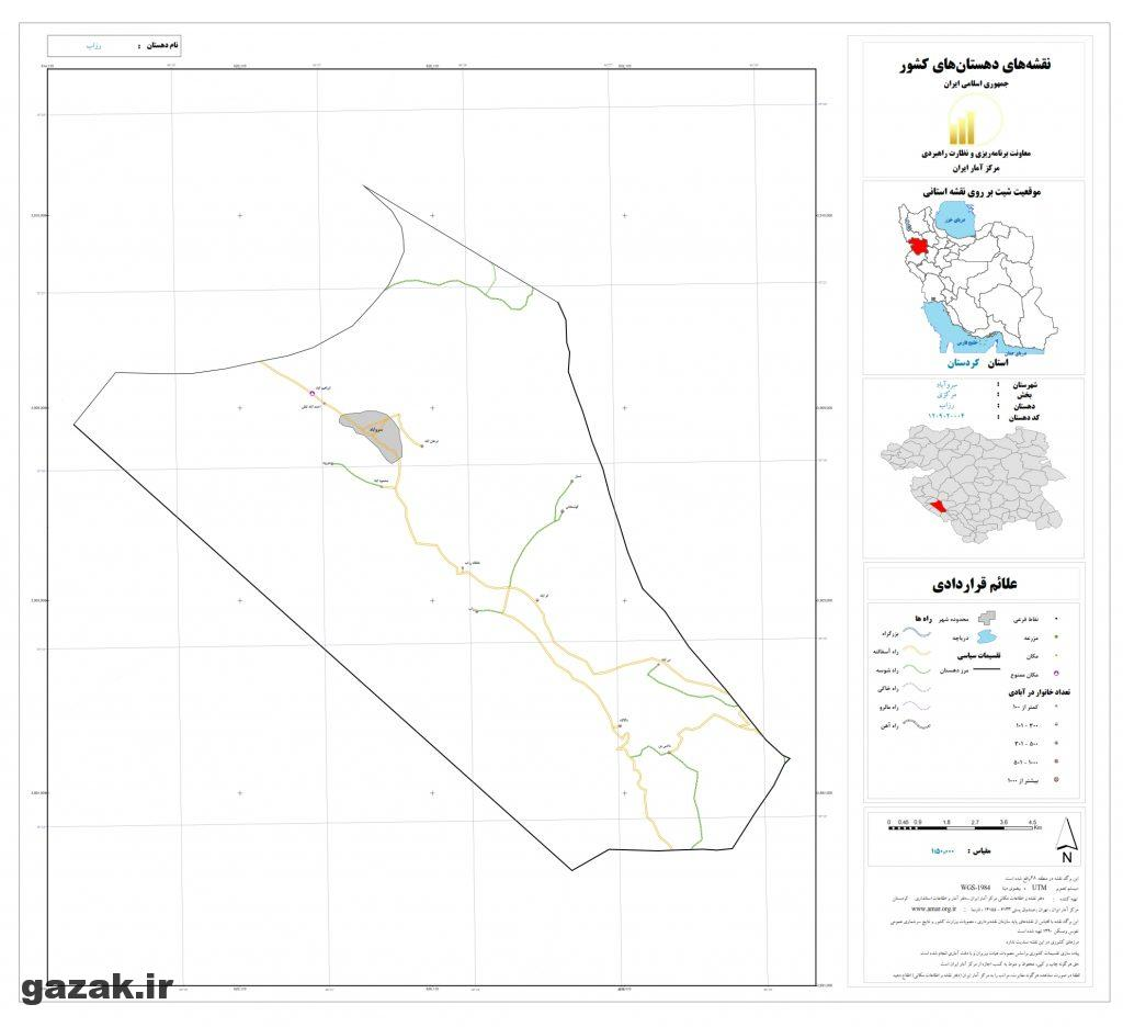 razab1 1024x936 - نقشه روستاهای شهرستان سروآباد