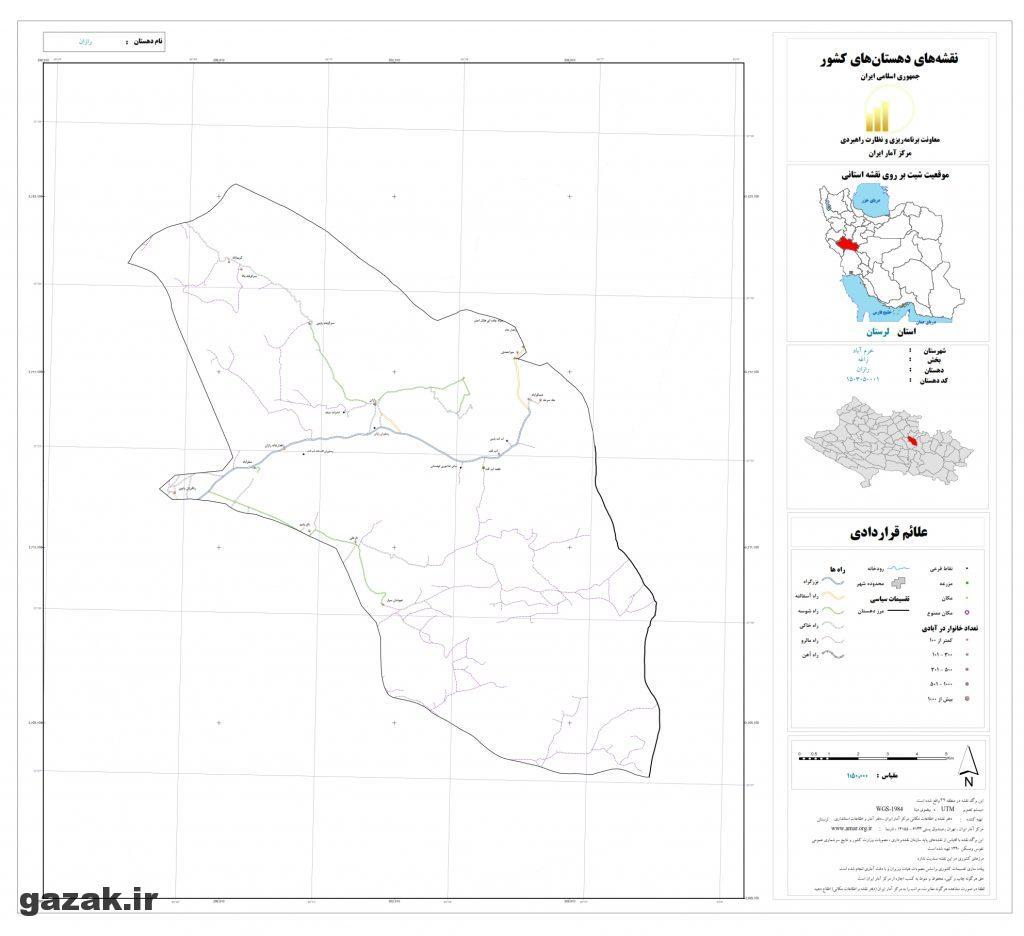 razan 1024x936 - نقشه روستاهای شهرستان خرم آباد